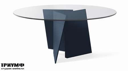 Итальянская мебель Poltrona Frau - стол Palio