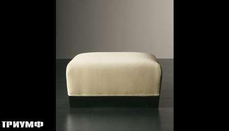 Итальянская мебель Meridiani - пуф Allen