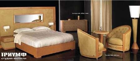 Итальянская мебель Formitalia - Las Vegas