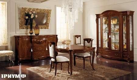 Итальянская мебель Grilli - Стол квадратный (расдвижной), витрина