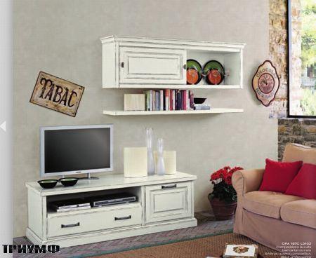 Итальянская мебель Tonin casa - стенка под TV из дерева с открытыми полками