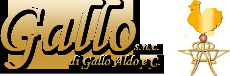 Освещение Gallo