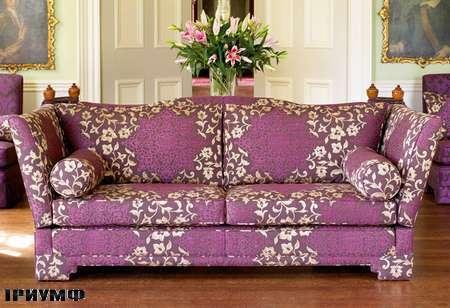 Английская мебель Duresta - диван PAGODA
