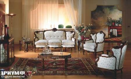Итальянская мебель Silik - Кресло Ulisse
