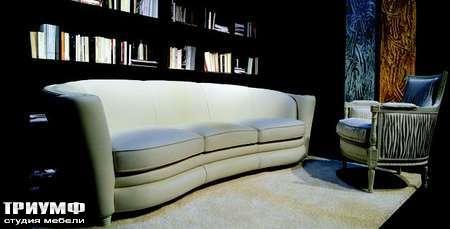 Итальянская мебель Zanaboni - Диван закругленный классический Atlantique maxi