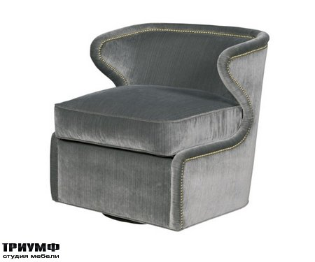 Американская мебель Maison 55 - Turner Swivel Chair