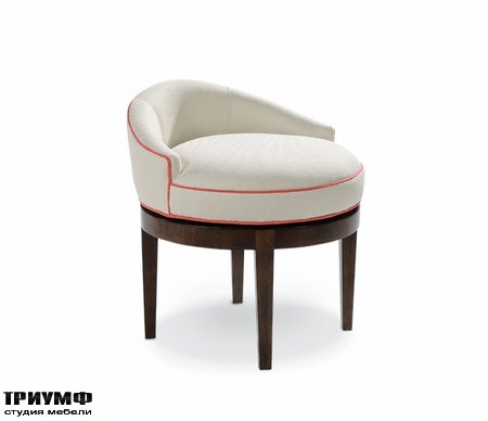 Американская мебель Taylor King - OHara Vanity Stool