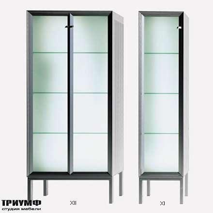 Итальянская мебель Driade - Витрина в стекле