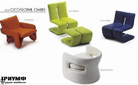 Итальянская мебель Formitalia - Occasional