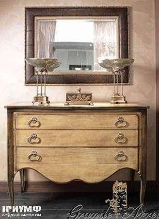 Итальянская мебель Grande Arredo - Комод Dharma