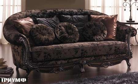 Итальянская мебель Goldconfort - диван Marylin