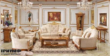 Итальянская мебель Signorini Coco - medicea диван арт.867 кресло арт. 869